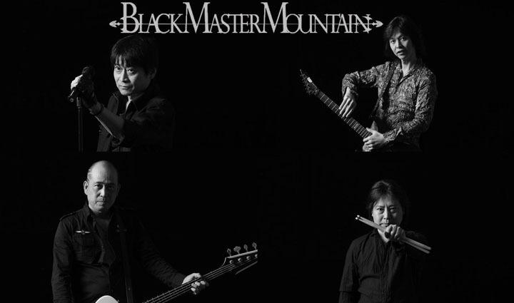 black_master_mountain3.jpg