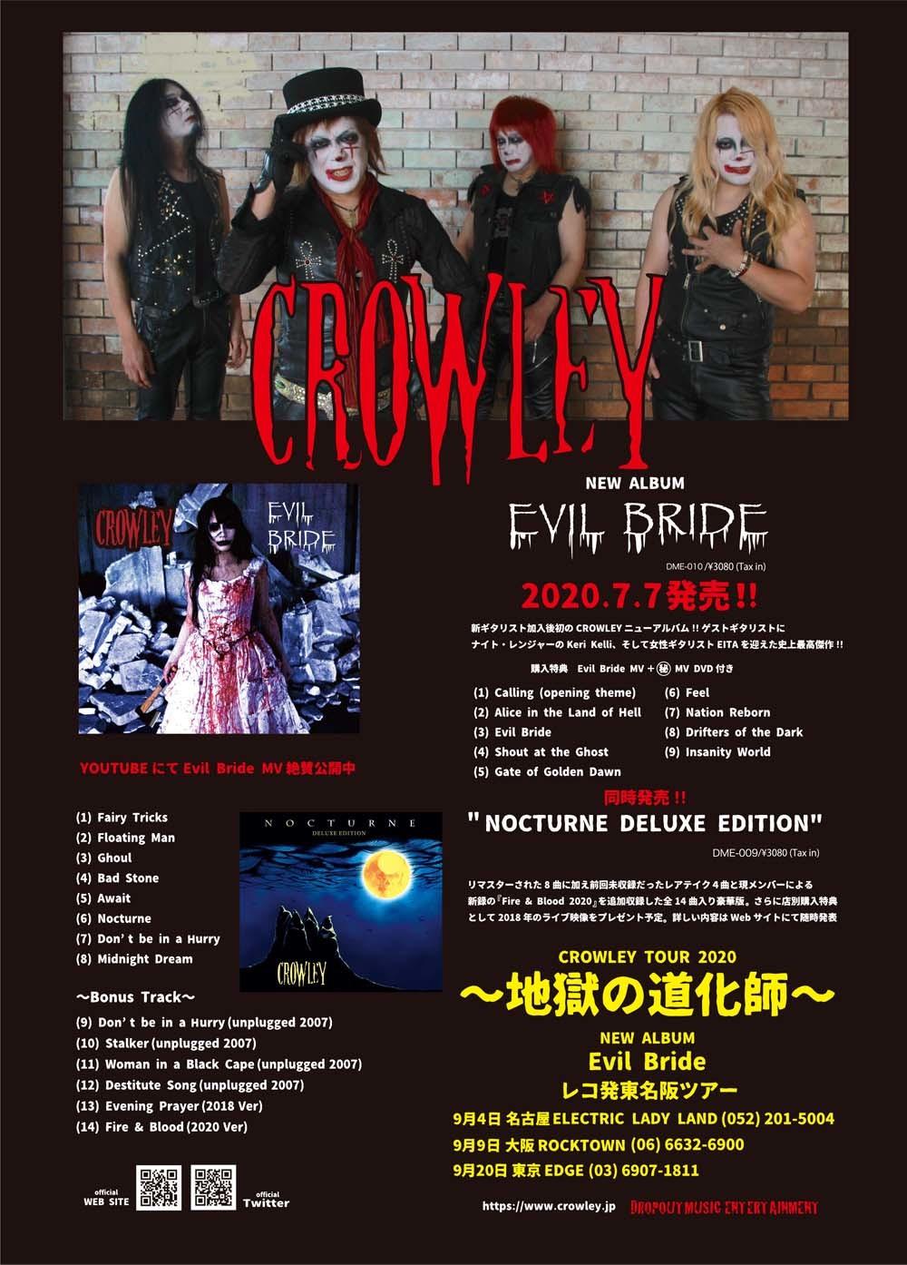 crowley-crowley_tour_2020_flyer1.jpg