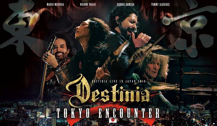 destinia-tokyo_encounter_flyer1.jpg