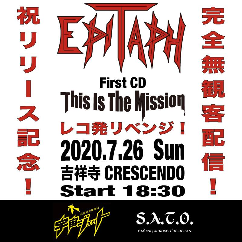 epitaph-first_cd_live_revenge_flyer1.jpg