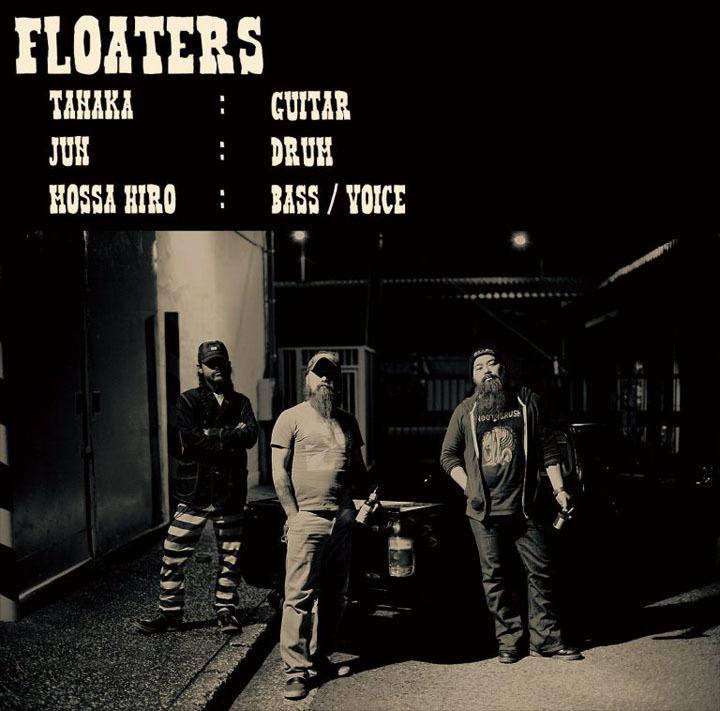 floaters1.jpg