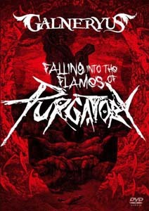 galneryus-falling_into_the_flames_of_purgatory_dvd2.jpg