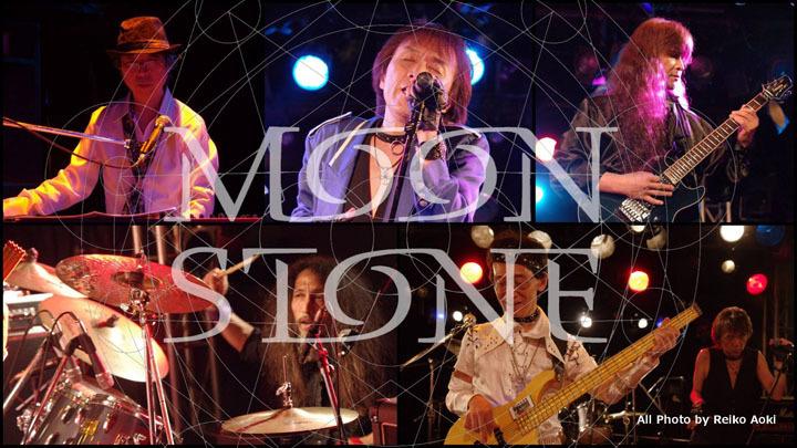 moonstone1.jpg