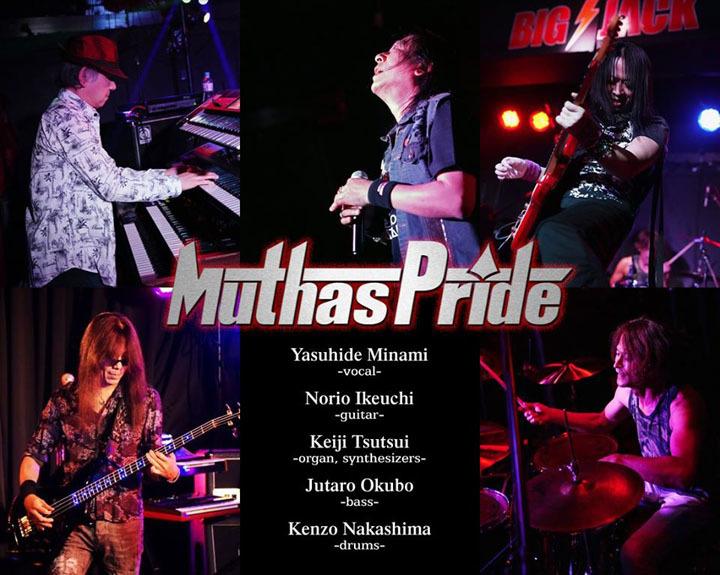 muthas_pride6.jpg