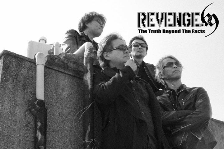 revenge_69_3.jpg