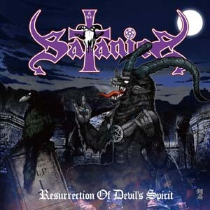 satanica-resurrection_of_devils_spirit2.jpg