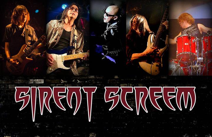 sirent_screem1.jpg