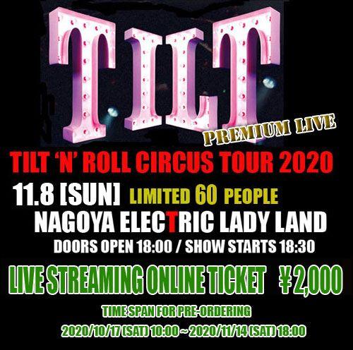 tilt-tilt_n_roll_circus_tour_2020_ell1.jpg