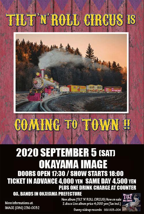 tilt_n_roll_circus_tour_2020_in_okayama-flyer1.jpg