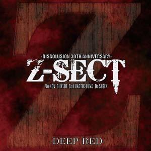 z_sect-dissolusion_30th_anniversary_deep_red2.jpg
