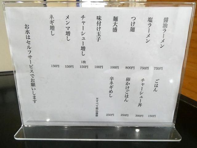 P1350885.jpg
