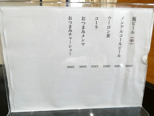 P1350886.jpg