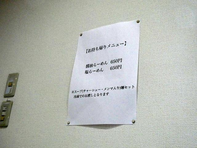 P1350887.jpg
