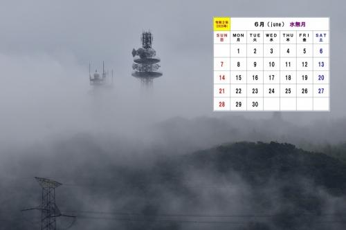 6月カレンダー2 D7T