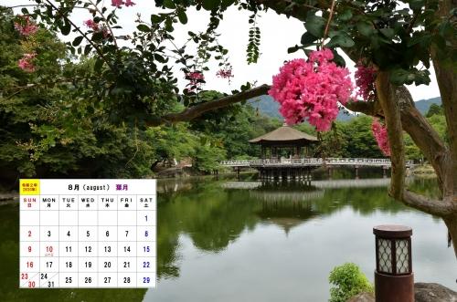 8月カレンダーs