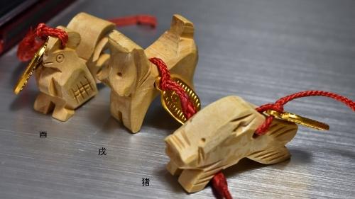 ④酉戌猪D7T_1783-2