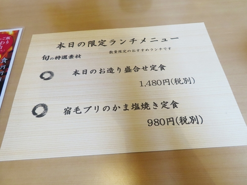 20200804 1-2