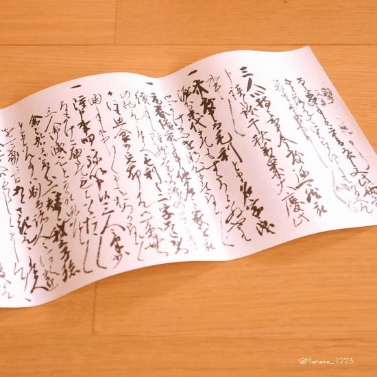 akitakatamouri6.jpg