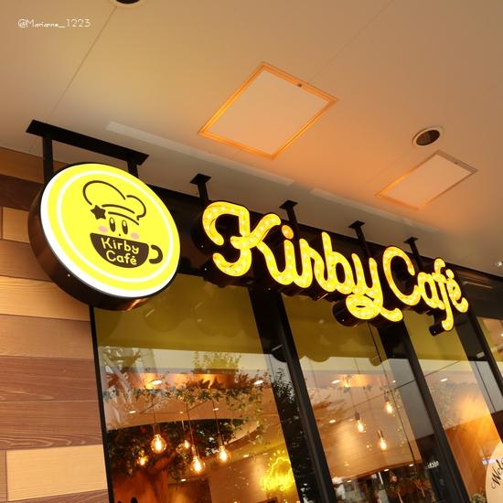 kbcafe1.jpg