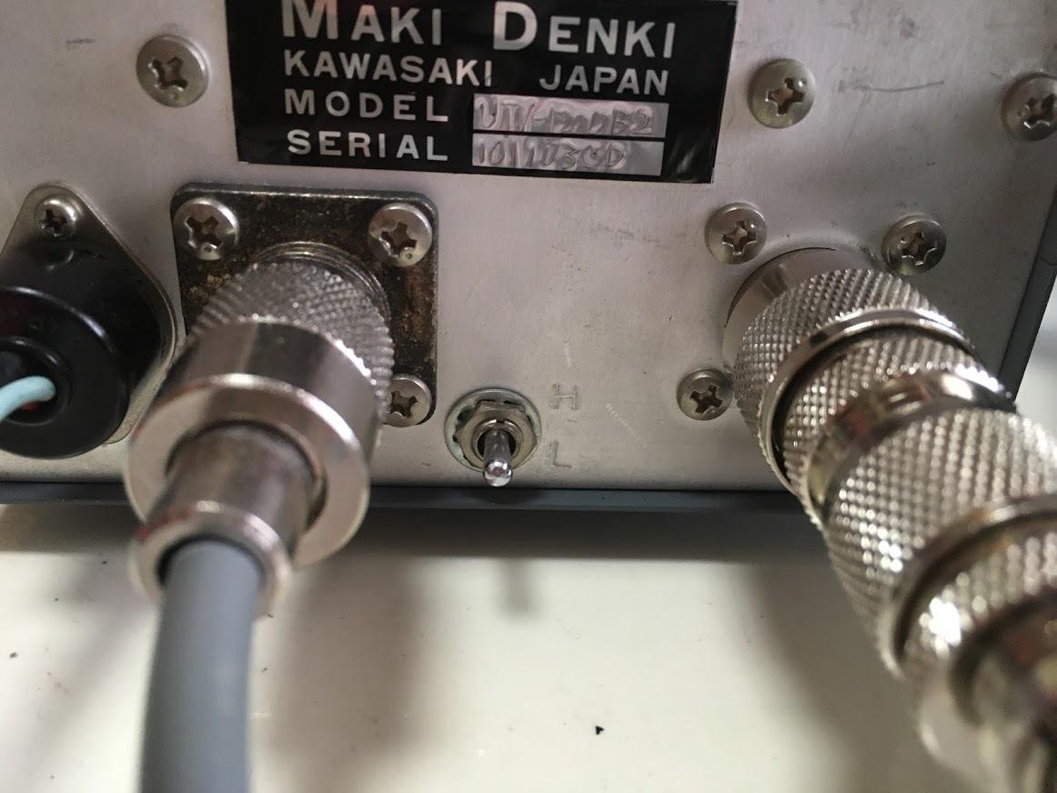 UTV1200BⅡ/背面スイッチ
