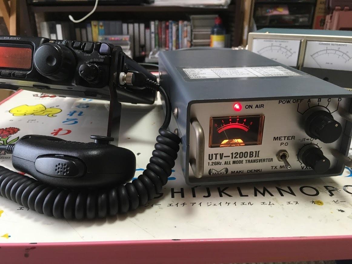 UTV1200BⅡ/測定開始