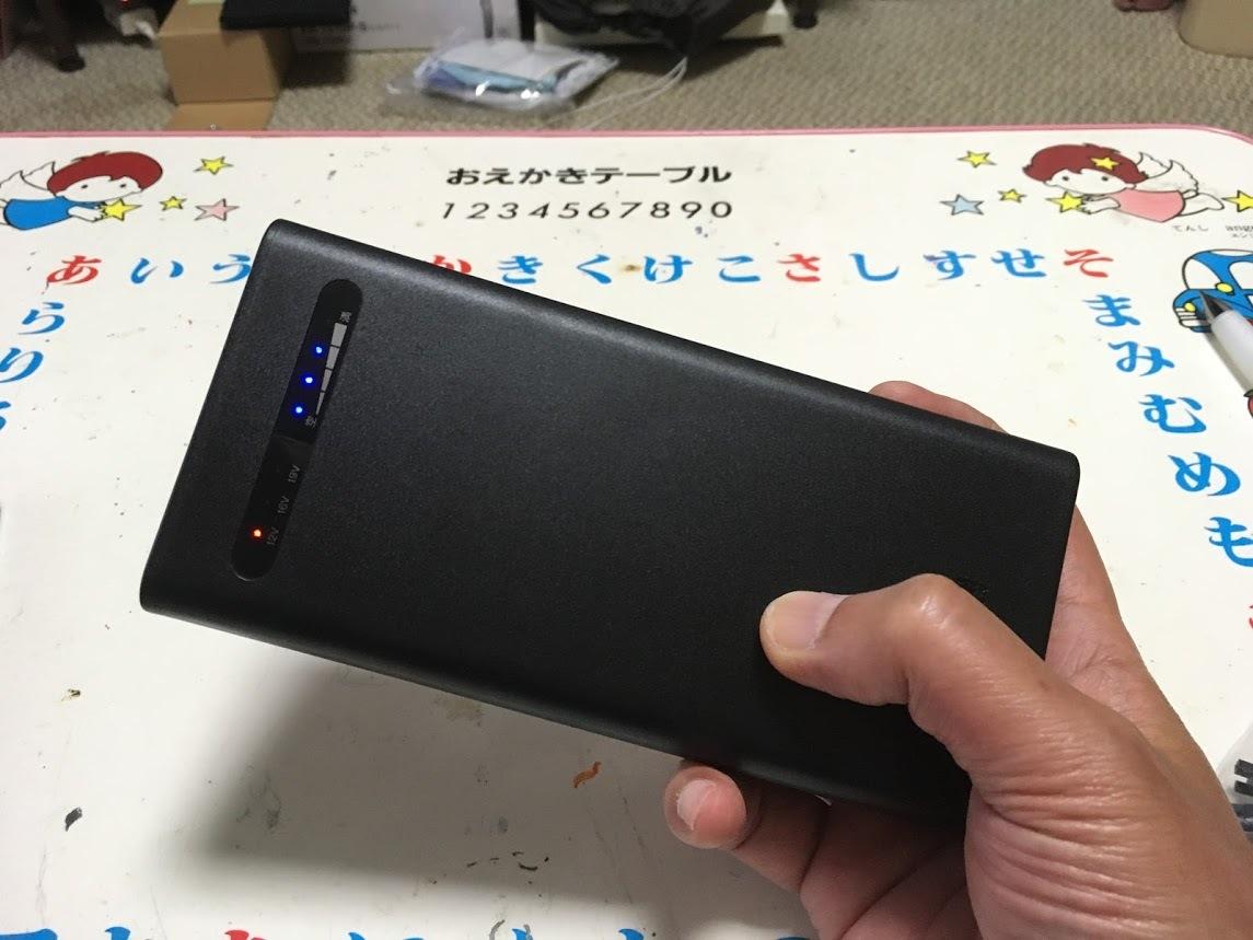 モバイルバッテリー/購入