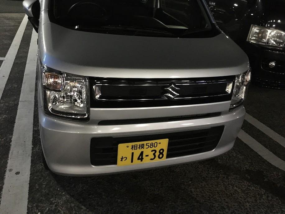 2020大山/車