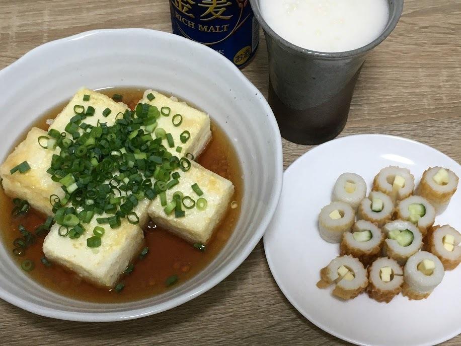 20200614/揚げ出し豆腐