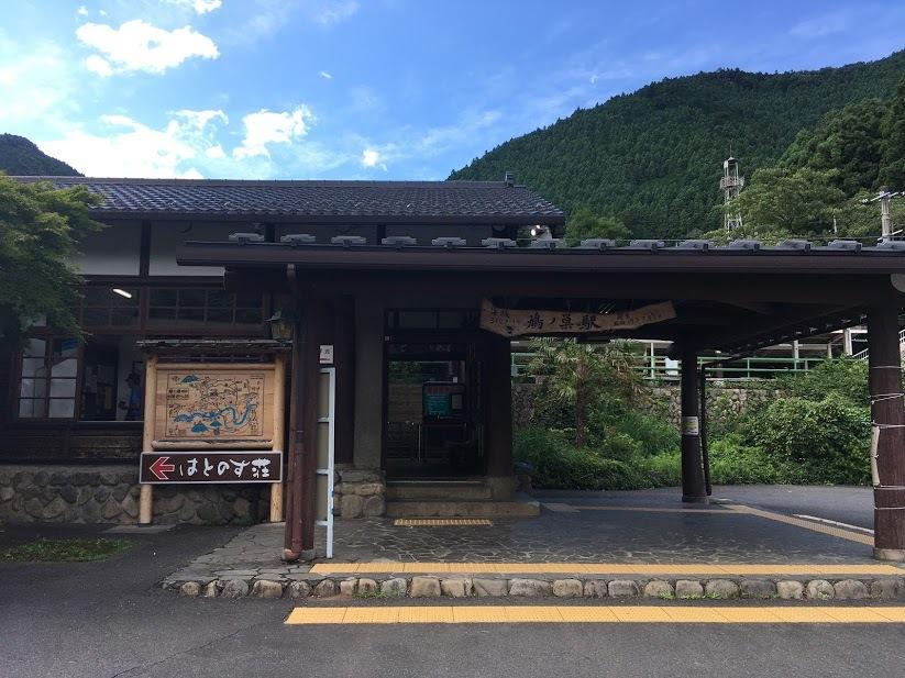 本仁田山/鳩ノ巣駅