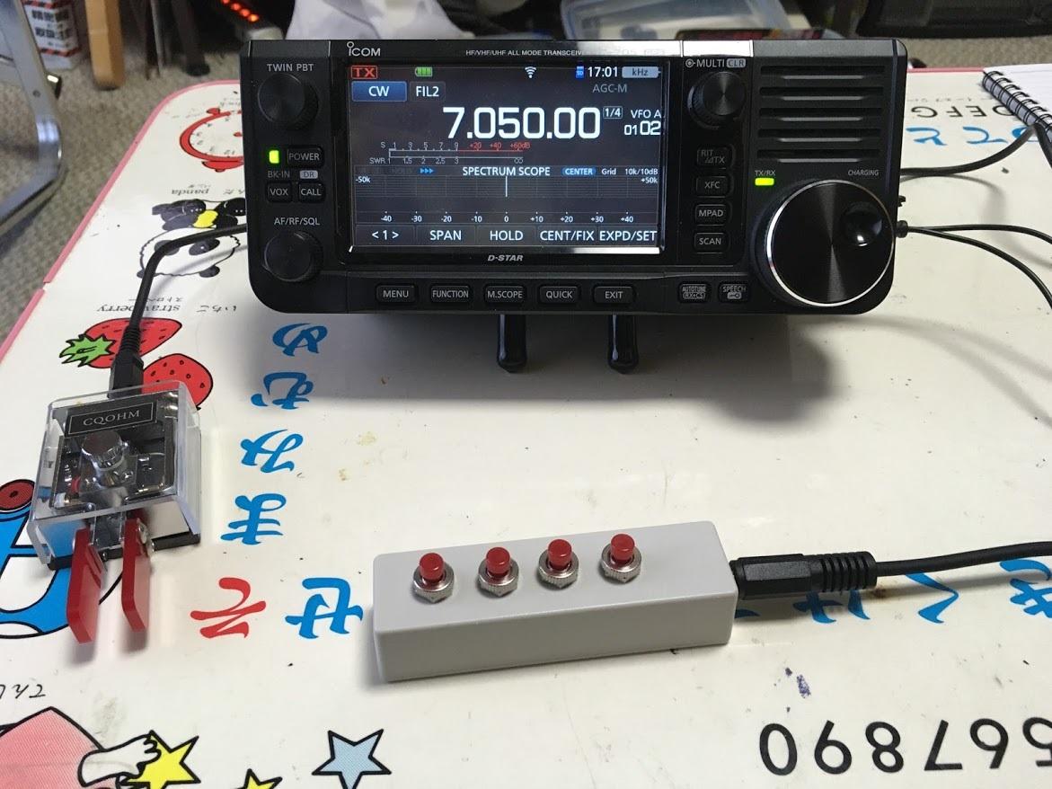 IC705外部キーパッド/配線
