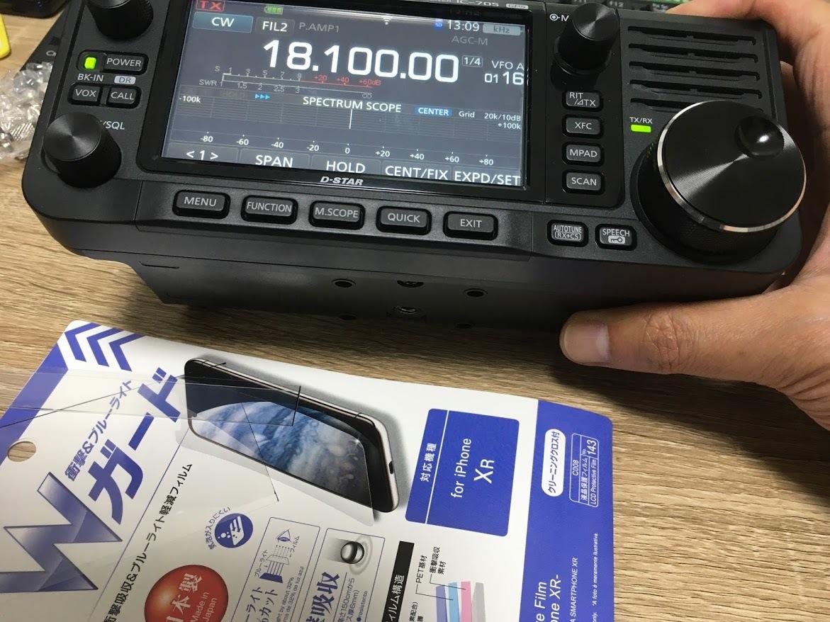 IC705/液晶保護シート