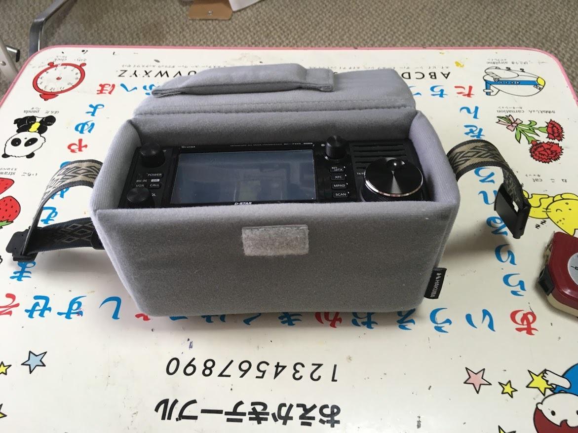 IC705ケース/開梱