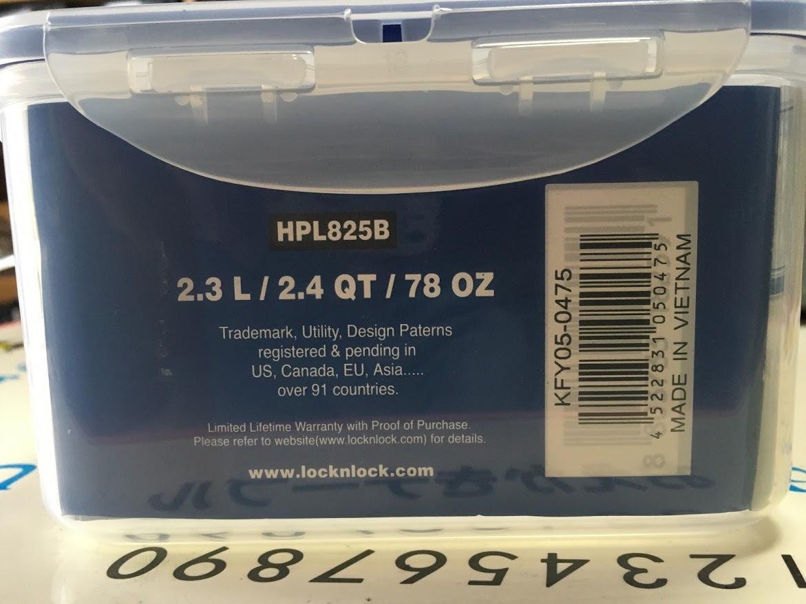 IC705ケース/ラベル