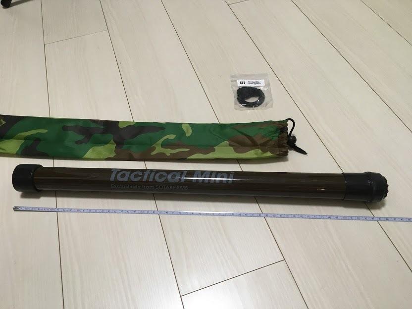 0912暇つぶし/TacticalMini