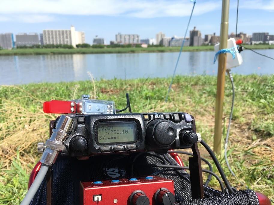 20200517多摩川/Rig
