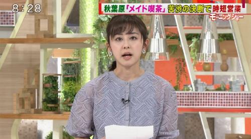 hatori5.jpg