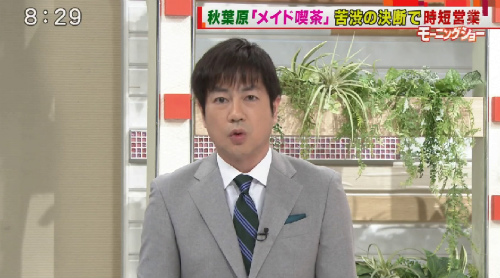 hatori6.jpg