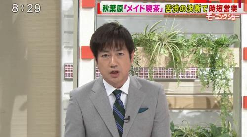 hatori7.jpg