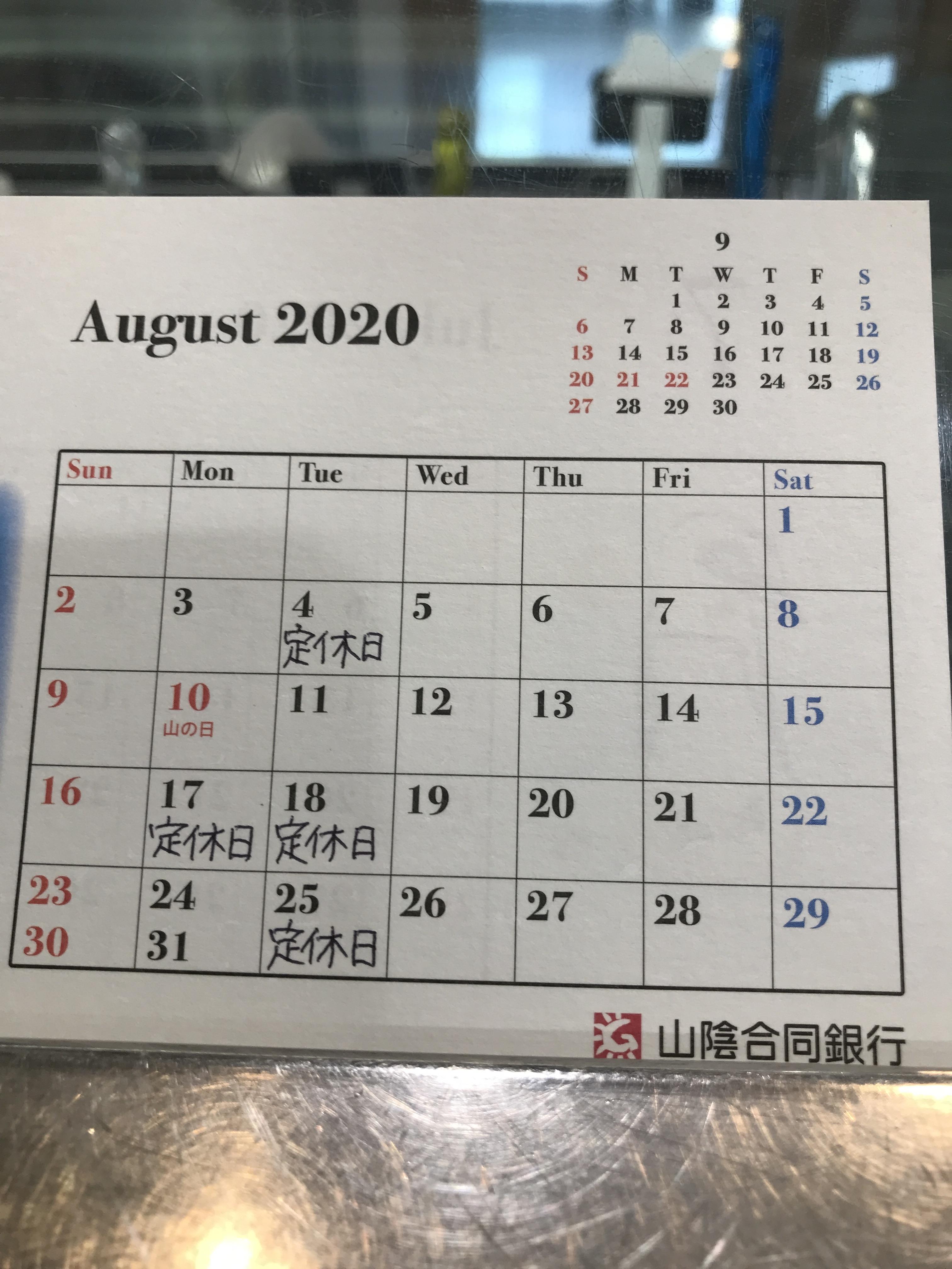 202007291454425a9.jpg