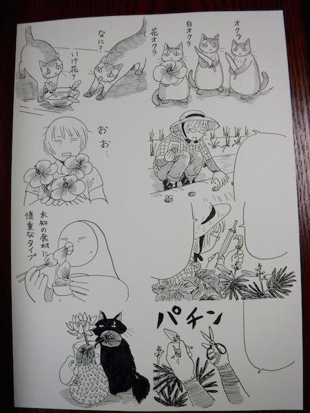 genkoQ-5.jpg