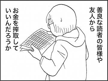 kfc01910-6