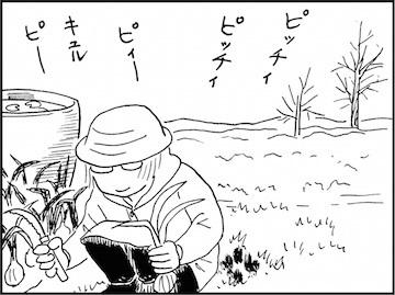 kfc01922-4