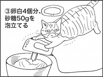 kfc01926-3