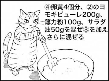kfc01926-4