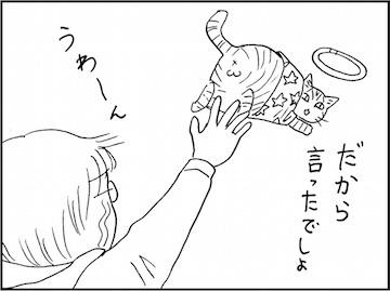 kfc01939-8