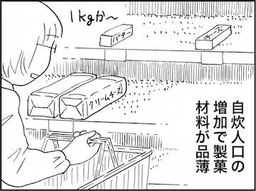kfc01950-4