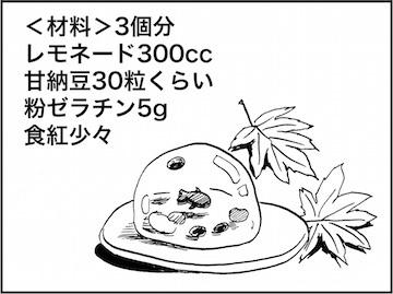kfc01962-1