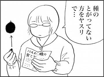 kfc01984-3