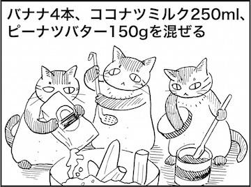 kfc01998-3