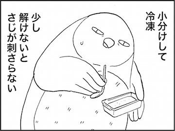 kfc01998-4